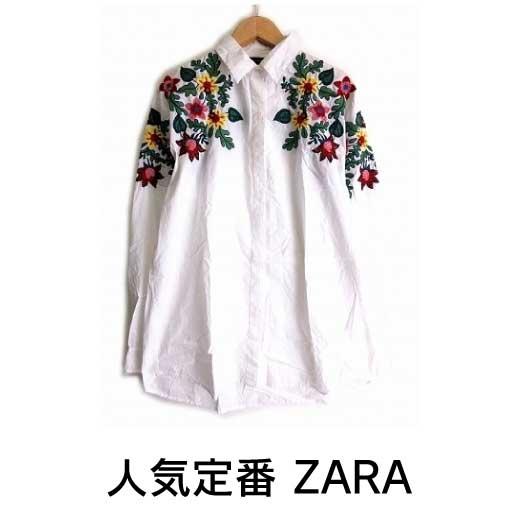 人気定番 ZARA