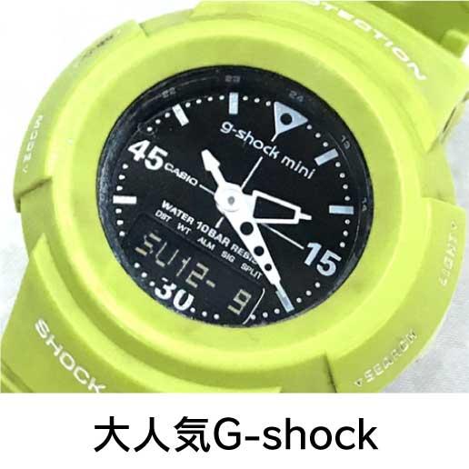 大人気G-shock