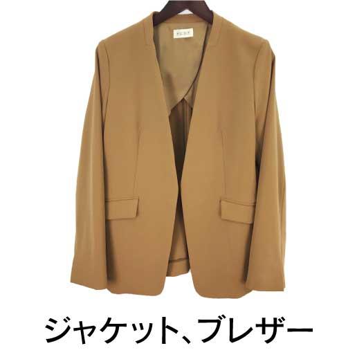 ジャケット、ブレザー
