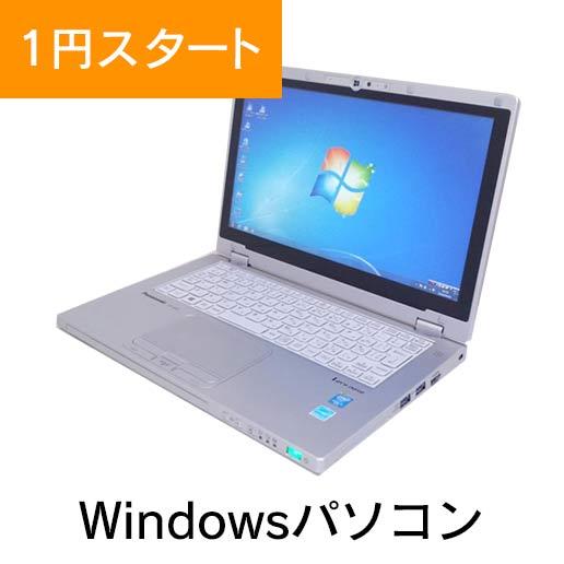 1円スタートのWindowsパソコン