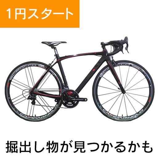 1円スタート 自転車が気持ちいい季節
