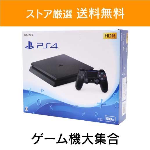 「ストア厳選 送料無料」×「ゲーム機大集合!」