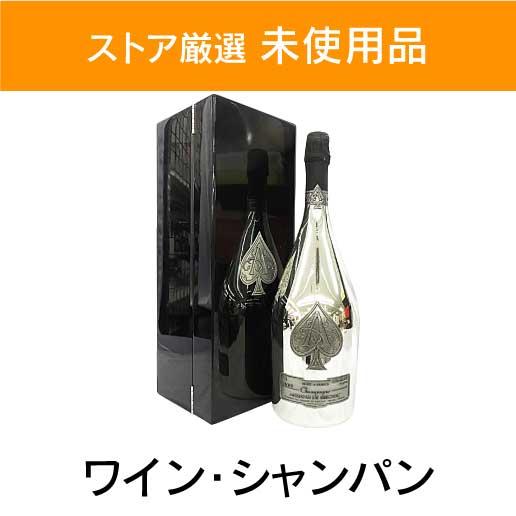 「ストア厳選 未使用品」×「ワイン・シャンパン」