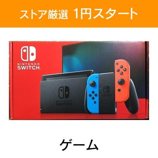 「ストア厳選 1円スタート」×「ゲーム」