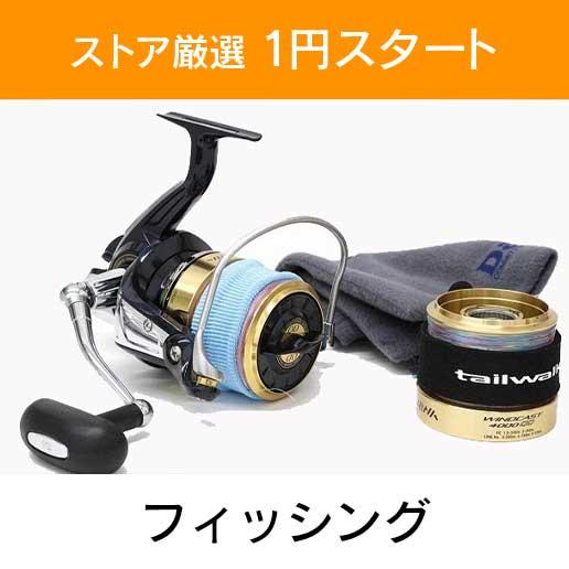 「ストア厳選 1円スタート」×「フィッシング」