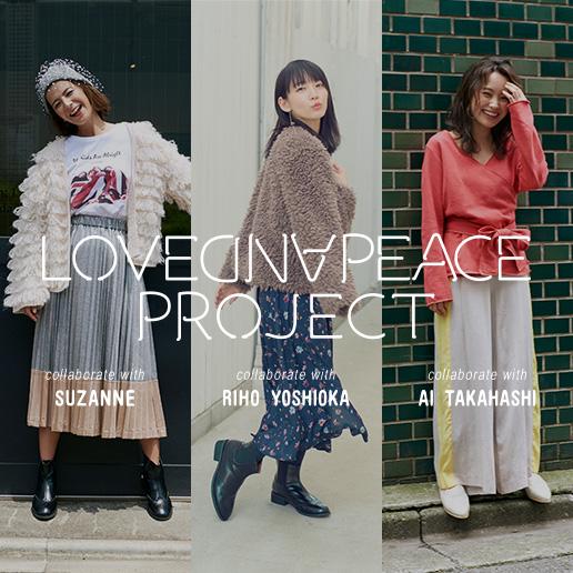 吉岡里帆さん、スザンヌさん、高橋愛さん参加のプロジェクト!