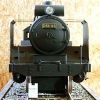 「世界にふたつとないSL機関車D51の模型」がインターネット公売に出品されるまで