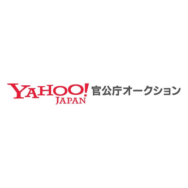 オークション ヤフー 官公庁