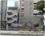 沖縄県那覇市の宅地