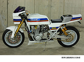 オートバイ カワサキ Z1100GP