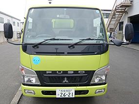 三菱 パッカー車 2t