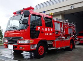 日野 化学消防ポンプ自動車