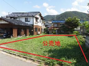 長野県松本市大字里山辺の土地(宅地)