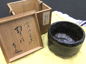 黒楽茶碗「銘 琴柱」