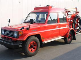 ランドクルーザー(BD消防ポンプ車)