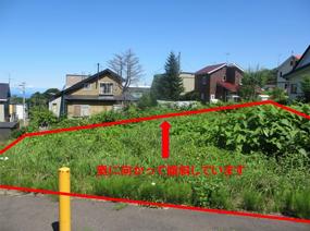 小樽市最上町の土地