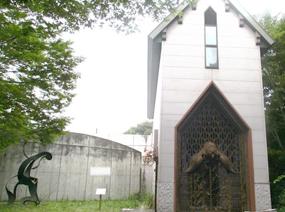 栃木県那須町の美術館