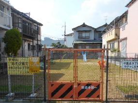 大阪府摂津市の元ちびっこ広場敷地