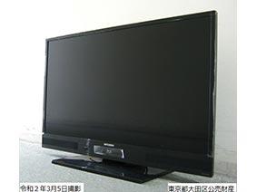 三菱 39v型液晶テレビ