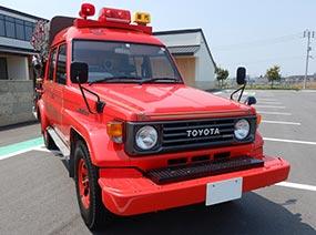 トヨタ ランドクルーザー 消防車