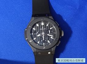 腕時計(ウブロ)
