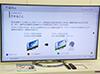 ソニー 55V型液晶テレビ