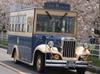日野 ボンネットバス
