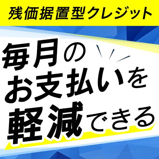 ロレックス、オメガなどが3,000円から入手できる