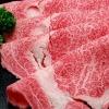 【牛肉】ロース