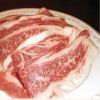 【牛肉】バラ