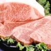 【牛肉】サーロイン