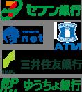 提携のコンビニ・銀行ATMが使える