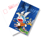 ドラえもん『のび太の日本誕生』複製原画ポストカード