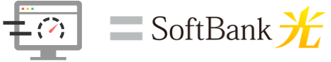 SoftBank 光 ロゴ
