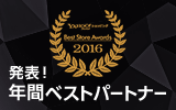 Best Store Awards 2016