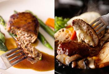 北海道2種のハンバーグ食べ比べセット
