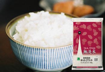 無洗米 北海道ゆめぴりか 特A5kg