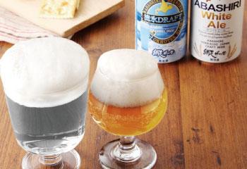 網走ビール 飲み比べ15缶セット
