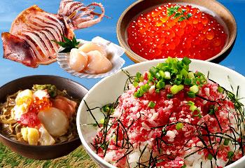牛トロ&海鮮、北海道丸ごと味わいセット