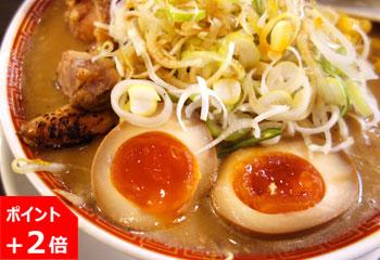 モチモチ食感の生麺!札幌熟成ラーメン5食