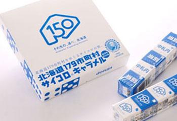 北海道 牛乳サイコロキャラメル