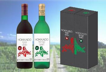北海道限定ワインセット