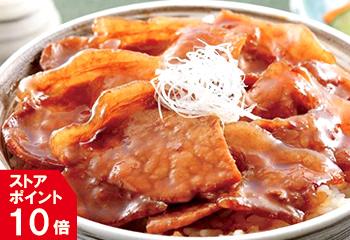 豚丼の具、特製タレ付き8食セット