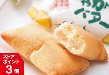 北海道土産の人気者、じゃがバター