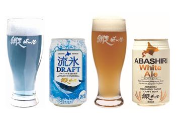 送料無料 網走ビールギフトセット