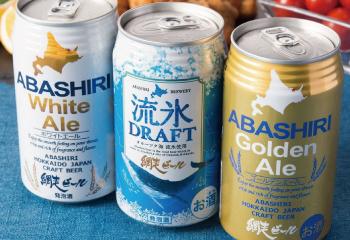 網走ビール12缶セット