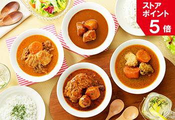 ゴロゴロ具が大きい、北海道カレー4食セット