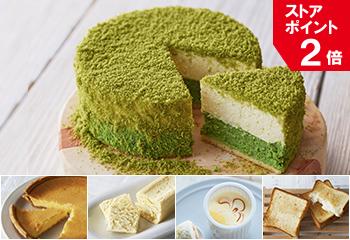 ルタオの季節替わり、宇治抹茶ケーキセット