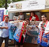 ジャパンフードフード フェスタ2014