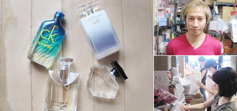 香水販売フィールfeelの商品